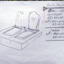 Рисунок памятника от руки. Цена рисунка памятника от руки - доступная.
