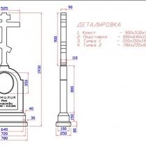 Фото эскиза памятника на заказ. Размеры памятника - согласно проекта.