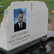 Фото индивидуального памятника. Памятник из рваного камня с цветным портретом на кладбище; фото установленного памятника. Размер мраморного памятника: 120 х 80 х 36 см.