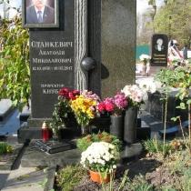 Памятник мужчине. Заказать мужской памятник - можно с нашего сайта: https://www.grand-ritual.kiev.ua.