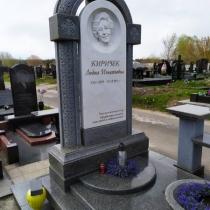 Фото индивидуального памятника из мрамора. Цена памятника - доступная.