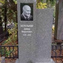 Фото индивидуального памятника. Высота индивидуального памятника - 1,5 м.