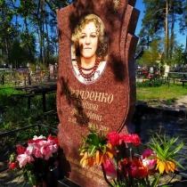 Заказать индивидуальный памятник - можно в Магазине Ритуальной скульптуры в Киеве.