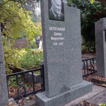 Цена индивидуального памятника - согласно проекта.