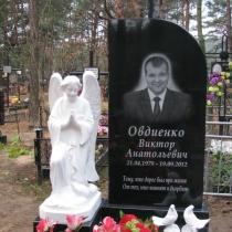 Изготовление эксклюзивного памятника. Цена памятника под ключ 40 тыс. грн.
