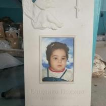 Памятник ребёнку из белого мрамора. Высота мраморного памятника - 110 см. Цена детского памятника - доступна.