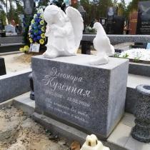 Заказать памятник для ребёнка - можно с сайта: https://www.grand-ritual.kiev.ua