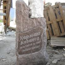 Памятник для ребёнка с ангелом. Высота детского памятника - 105 см. Стоимость памятника для ребёнка - 16 тыс. грн.