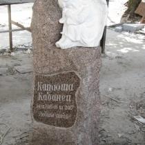 Фото памятника для ребёнка. Размер памятника для малыша: 105 х 48 х 30 см. Цена детского памятника - 16 тыс. грн.