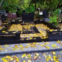 Цена цоколя из гранита - доступна. Изготовление цоколя из гранита в Киеве.