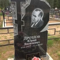 На фото вариант памятника с крестом. Одинарный резной памятник, размер - 130 х 70 х 10 см., цена памятника в Киеве - 12 тыс. грн.