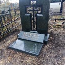 Памятник в виде креста.  Размер памятника с крестом - 140 х 100 х 12 см. Цена памятника с крестом - доступна.