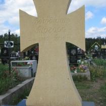 Кресты из камня