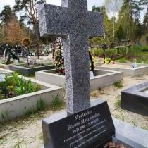 Памятник с крестом из гранита. Цена памятника с крестом - доступна.