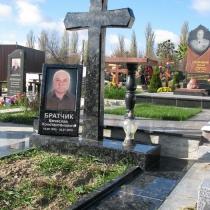 Заказать гранитный крест для памятника - можно с нашего сайта: https://www.grand-ritual.kiev.ua