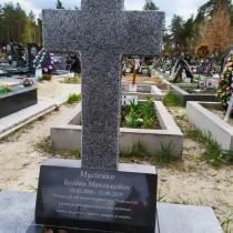 Заказать памятник с крестом из гранита - можно с сайта: https://www.grand-ritual.kiev.ua
