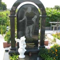Элитный памятник на могилу