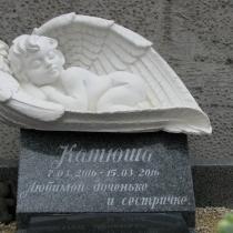 На фото памятник младенцу на кладбище Берковцы в Киеве. Размеры памятника младенцу на могилу, согласно проекта.  Доступная цена детского памятника $1 тыс. с установкой под ключ.