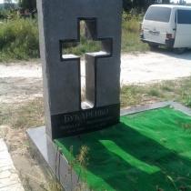 Памятник с воздушным крестом на Северном кладбище - результат авторского поиска, мастеров Гранд - Ритуал в г. Киеве.