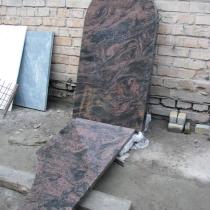 Цена памятника в Киеве - $1,5 тыс. Купить памятник из гранита Аврора - можно в Магазине Ритуальной скульптуры Александра Прядко.