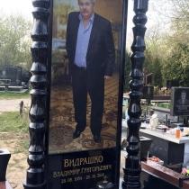 Новый памятник на одного человека. Заказать памятник - можно с сайта: https://www.grand-ritual.kiev.ua