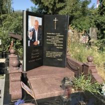 Новый памятник на одного человека. Оформить заказ памятника - можно в Магазине Ритуальной скульптуры в Киеве сегодня.