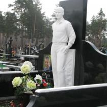 Высота статуи - 2,2 м. Стоимость статуи - доступна. Доставка скульптуры по Украине.