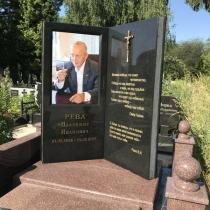 Высота памятника - согласно проекта. Памятник с мужским портретом - фото на кладбище. Цена памятника - доступна.