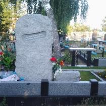 Заказ надгробия на кладбище