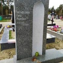 Надгробие на кладбище. Высота надгробия - согласно проекта.