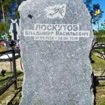 Фото памятника из природного камня. Цена памятника из камня - 13 тыс. грн.