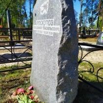 Заказать памятник из природного камня - можно в Магазине скульптуры в Киеве.