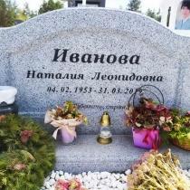 Памятник в форме надгробия. Высота надгробия - согласно проекта.
