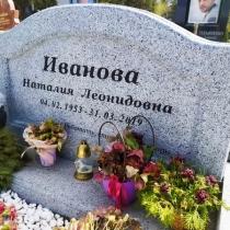 Цена надгробия - доступна. Заказ надгробия - с сайта: https://www.grand-ritual.kiev.ua