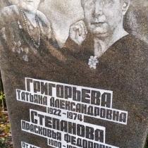 Заказ надгробия - в Магазине Ритуальной скульптуры в Киеве.